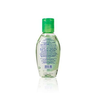Instant Hand Sanitizer (Aloe Vera)