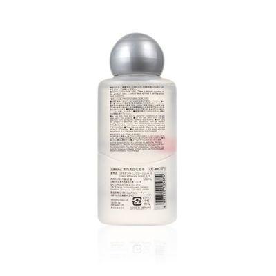 ER藥用美白化妝水