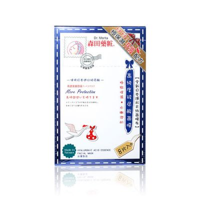 Hyaluronic Acid Essence Facial Mask