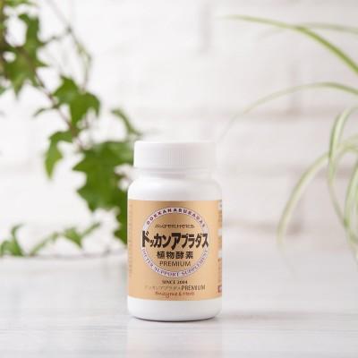 DOKKAN 植物酵素 (香檳金裝加強版 )