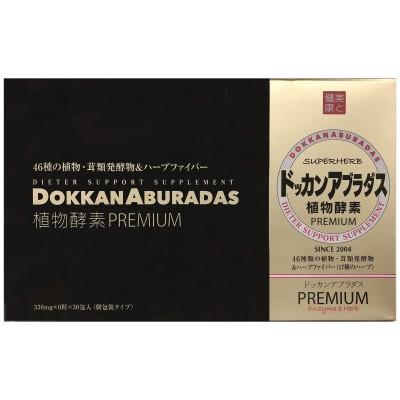 DOKKAN 植物酵素 (香檳金裝加強版-禮盒裝 )