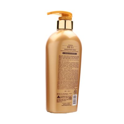 人蔘滋養護髮素