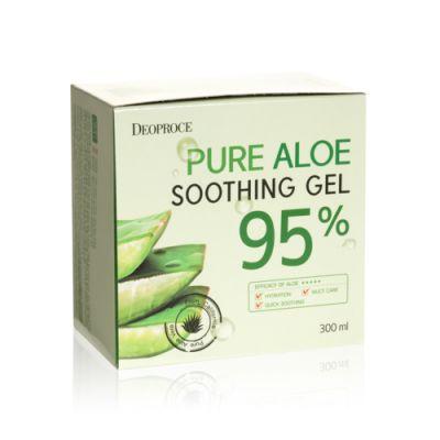 95% Pure Aloe Soothing Gel