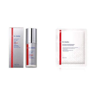 [特別優惠]高效透明質酸急救保濕精華+急救修復活胜肽水凝面膜