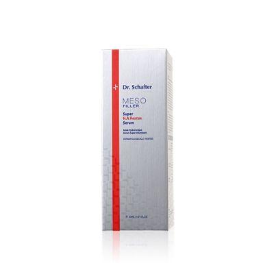 高效透明質酸急救保濕精華