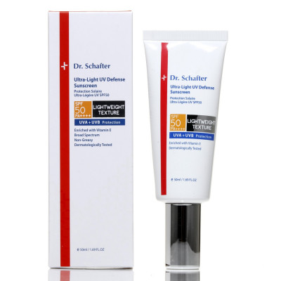 [2pcs - Special Price] Ultra-Light UV Defense Sunscreen SPF50 PA++++