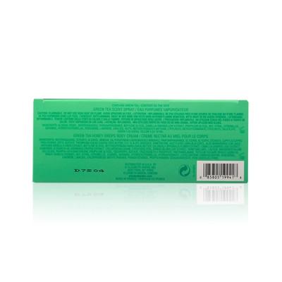 绿茶系列2件套装(香水+润肤霜)