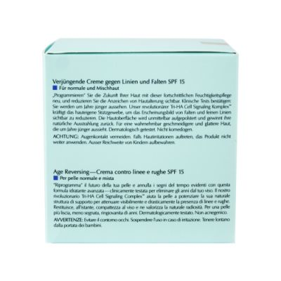 升級逆時空抗皺再生霜 SPF15 (中性/混合性)