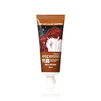 Hair Color Treatment for all colors #Milk Brown