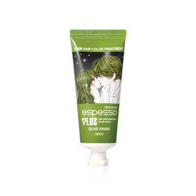 Hair Color Treatment for all colors #Olive Khaki