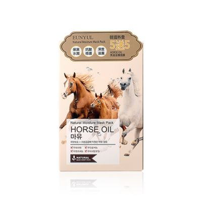 [Buy 2 get 1 free] Natural Moisture Mask Pack –Horse Oil