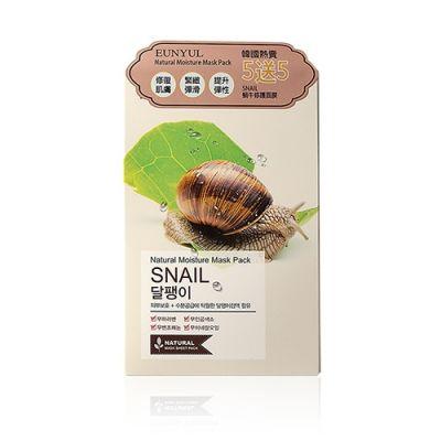 Natural Moisture Mask Pack –Snail