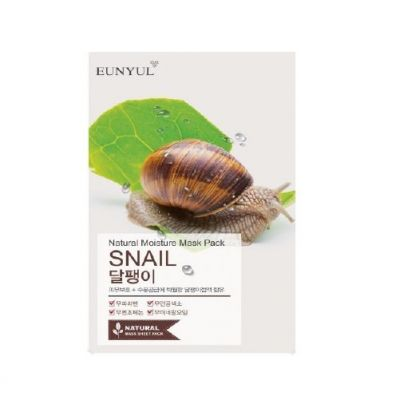 [Buy 2 get 1 free] Natural Moisture Mask Pack –Snail