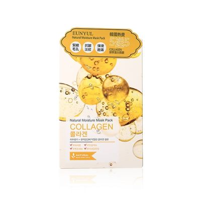 [Buy 2 get 1 free] Natural Moisture Mask Pack –Collagen