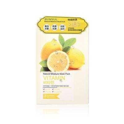 Natural Moisture Mask Pack -Vitamin