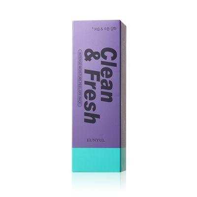 [2支優惠] 特效潔淨保濕面膜