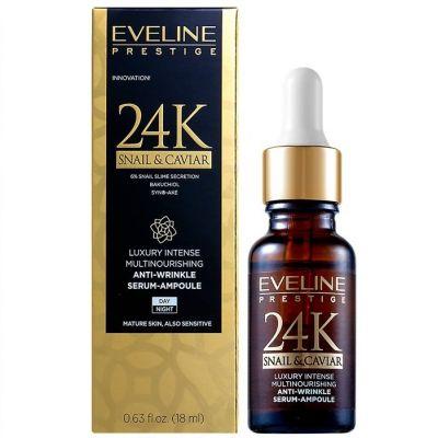 Prestige 24k Snail & Caviar Anti-Wrinkle Day Night Serum