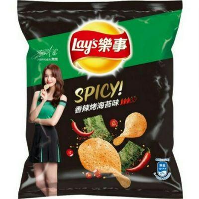 [2件裝] Lays 香辣烤海苔味薯片(台灣版)