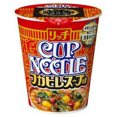 [2件裝] NISSIN 濃厚高湯魚翅杯麵