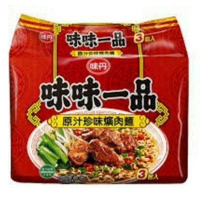 味味一品-台灣原汁珍味爌肉麵