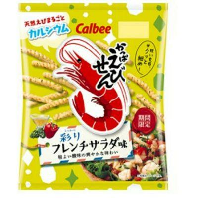 [2件裝] Calbee 法式沙律味蝦條