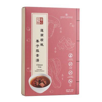 蓮藕核桃栗子燉湯