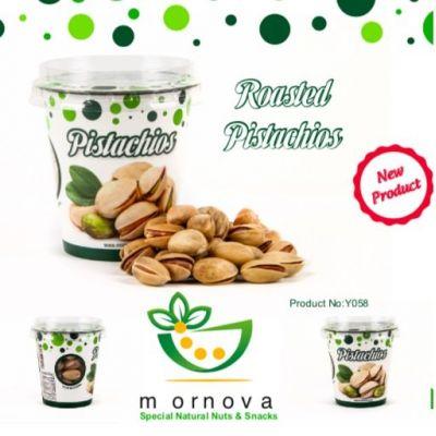 MORNOVA - 土耳其開心果