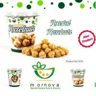 MORNOVA - 土耳其烤天然榛子