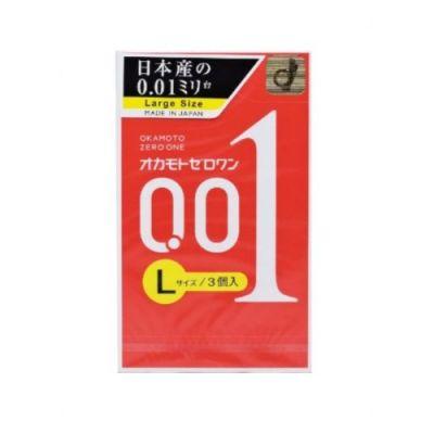 0.01 极限超薄安全套 - 大码