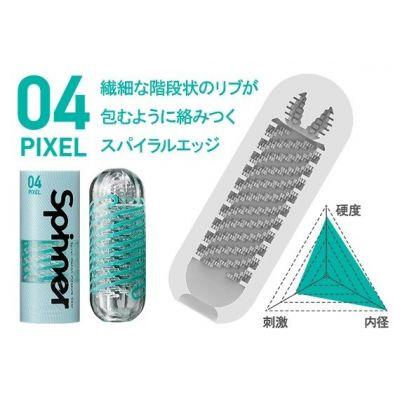 Spinner 04 自動旋吸飛機杯 PIXEL 迴旋梯