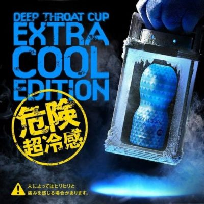 Tenga Deep Throat Cup 超冰涼 夏季版飛機杯
