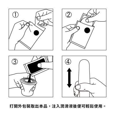 Tenga - Pocket 一次性飛機袋 (突點)