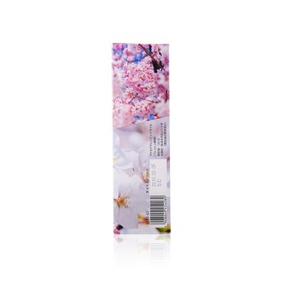 Mild Cleansing Oil (Mika Ninagawa)