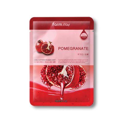 红石榴速效抗氧面膜 (10片装)