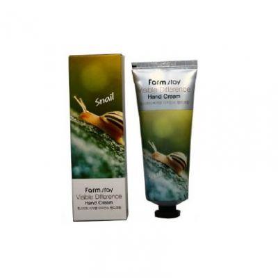 高效保湿滋润护手霜 (蜗牛)