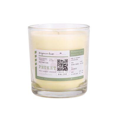 香薰蠟燭 - 布吉(蘋果與薰衣草)