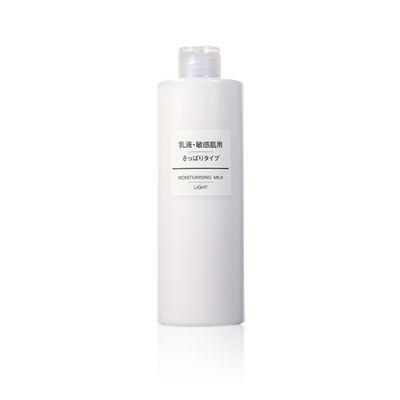 敏感肌膚清爽乳