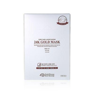 [買二送一] 24K 黃金蝸牛4D掛耳面膜[緊緻+保濕]