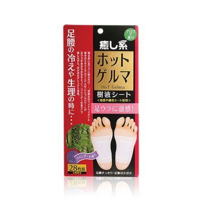Hot Gelma Foot Pad (Lavender)