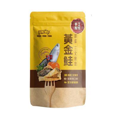 [4件優惠] 三文魚皮-鹹蛋味