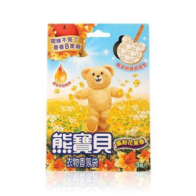 熊寶貝衣物香氛袋 - 繽紛花果香(黃)