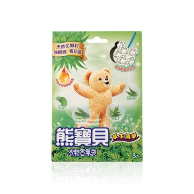 物香氛袋 - 草本清新(绿)