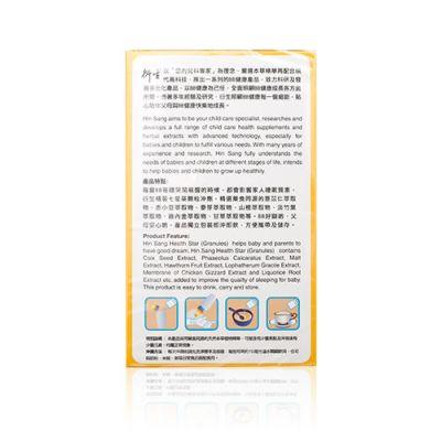 衍生 精裝七星茶 (20粒裝)