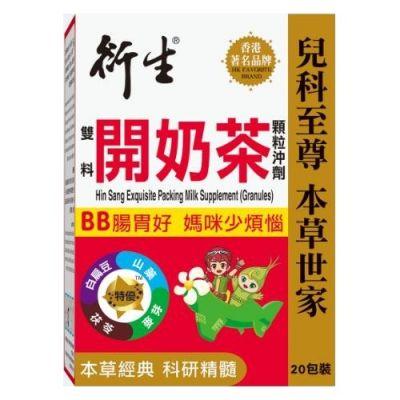 Exquisite Packing Milk Supplement (Pellet Dose)