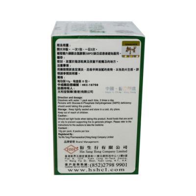 Supreme Cough & Cold Remedy (Granules)