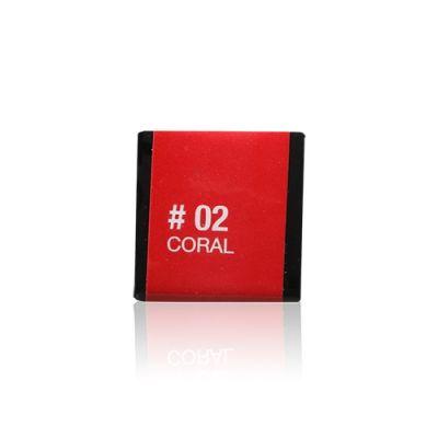 慕絲漾彩唇膏 #02 Coral