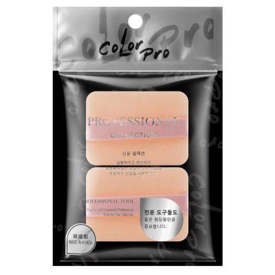Color Pro 韩国丝带绒棉方形粉扑