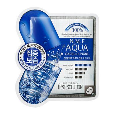 [2pcs - Special Price] N.M.F Aqua Capsule Mask