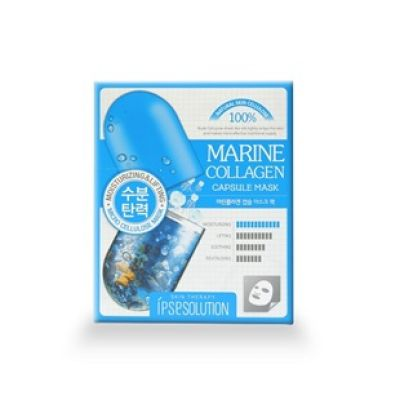 [2pcs - Special Price]Marine Collagen Capsule Mask