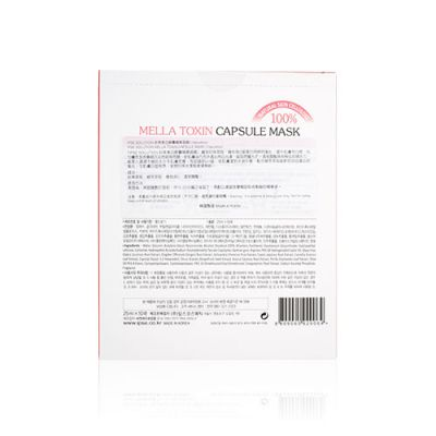[2pcs - Special Price] Mella Toxin Capsule Mask